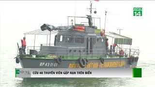 VTC14   Quảng Nam: Cứu 48 thuyền viên gặp nạn trên biển