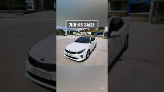 기아 K5 2세대 2.0 LPi SX 프레스티지