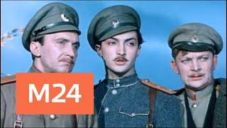 """""""Тайны кино"""": """"Хождение по мукам"""" - Москва 24"""
