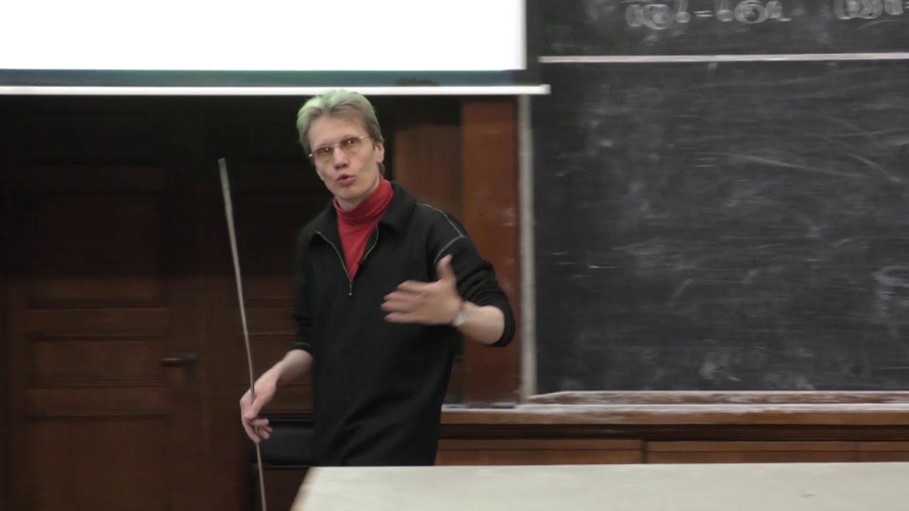 Попов С. Б. - Астрофизика - Космология (Лекция 12)