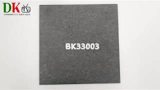 [대경타일종합상사] 부강세라믹 BK33003 자기질 바…