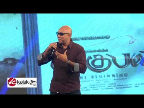 Sathyaraj at Baahubali Tamil Trailer Launch