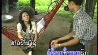 Lao Song ( Sao-Ban-Xai )