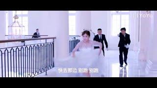 全世界都不如你 💖 新娘搶豪車逃婚,車上坐的竟是新郎高富帥,世事難料呀! 💖 Chinese Television Dramas