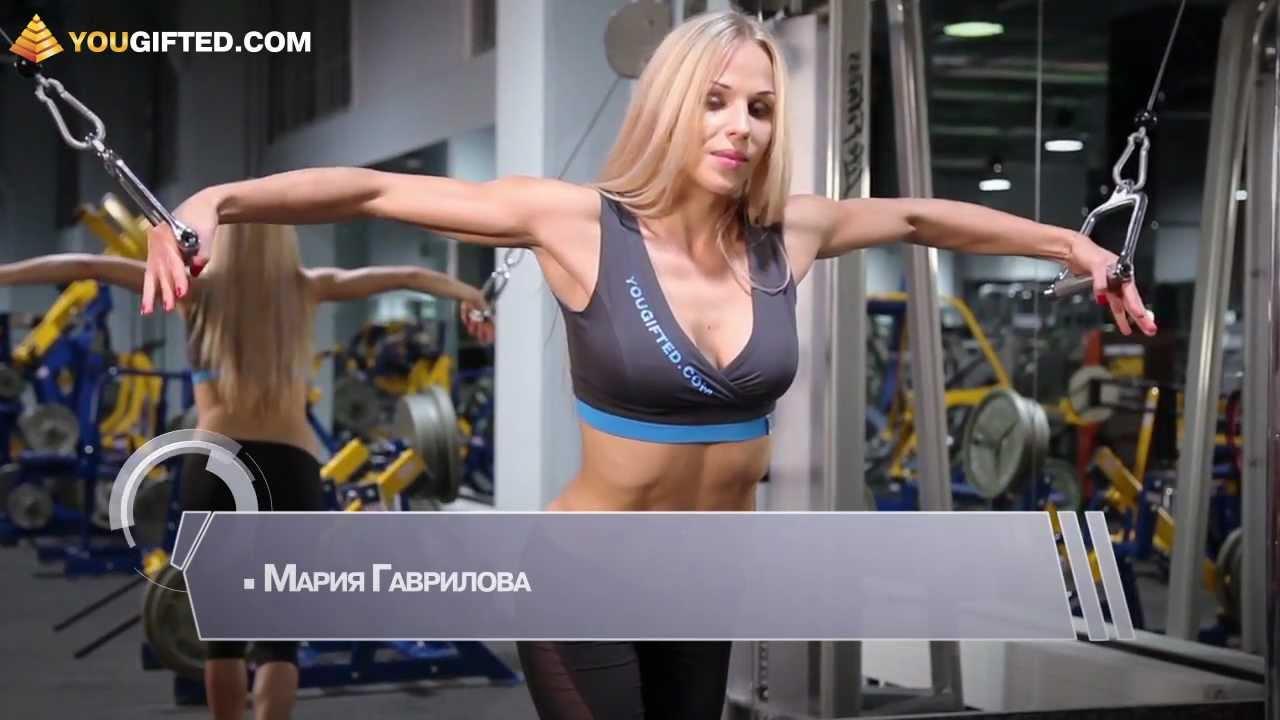 Фитнес. Упражнения для груди. Сведения рук.