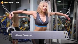 Фитнес. Упражнения для груди. Сведения рук.(Мария Гаврилова тренирует грудь. Упражнения на разных тренажерах призваны акцентировано воздействовать..., 2011-09-09T13:39:45.000Z)