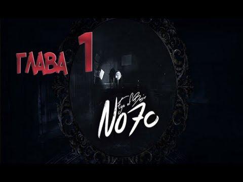 No70 Eye of Basir Прохождение на русском #1