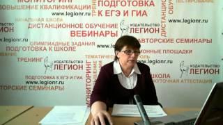 Формирование УУД на уроках русского языка и литературного чтения в начальной школе