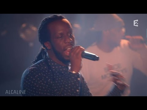 Alcaline, le Mag : Youssoupha ft. Ayna - On se connaît
