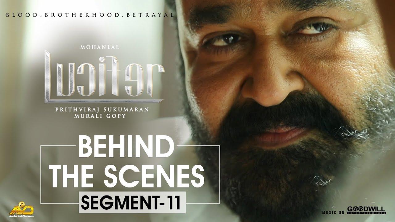 LUCIFER Behind The Scene - Segment 11 | Mohanlal | Prithviraj Sukumaran | Antony Perumbavoor
