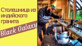 Столешница для кухни союз влагостойкая 3050х38мм дуб светлый купить по цене 6405. 0 рублей в. Товары, заказанные в интернет-магазине оби, доставляются по москве и московской области в пределах 50 км от мкад.