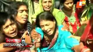 Odisha Khabar Ama Reporter 26 October 2015