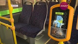 Новые автобусы на газе выходят на 99-й маршрут Алматы (25.01.19)