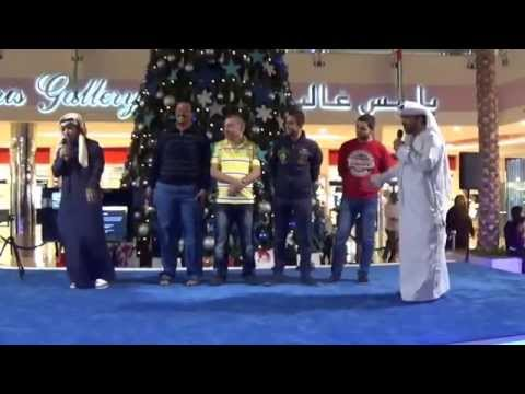 Winter Celebration - Marina Mall, Abu Dhabi - Daily Raffle Draw 9/Jan/2015