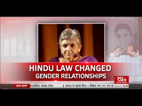 Discourse - Codified Hindu Law changed gender relationships