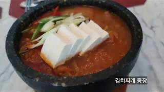 Tasty Food in Seoul Korea Four…
