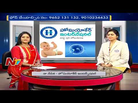 Birth Defects and Disorders || Causes of Infertility || Hello Doctor || NTV