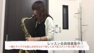 こんにちは!村井千紘です。動画を見てくださってありがとうございます...