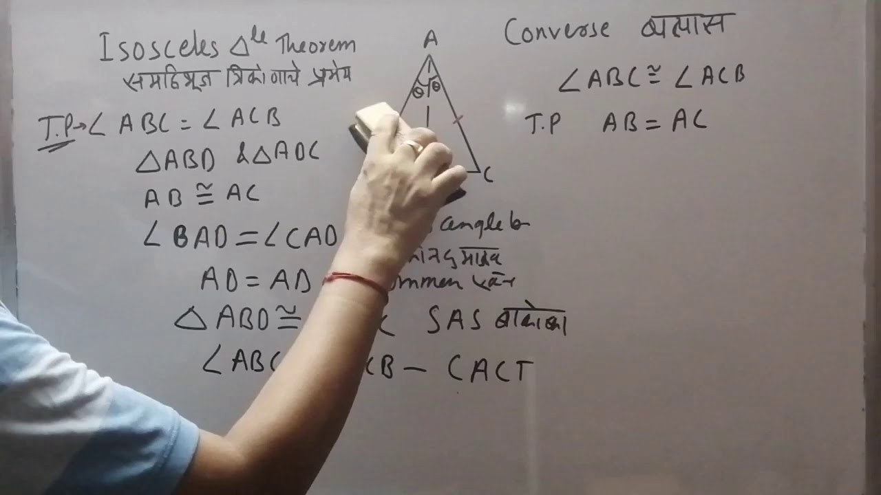 Abosas 9th maths triangles lecture 3 - youtube