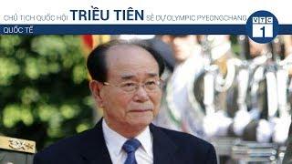 Chủ tịch Quốc hội Triều Tiên sẽ dự Olympic Pyeongchang | VTC1