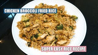 Chicken Broccoli Fried Rice - Chinese Chicken Broccoli - Easy Fried Rice