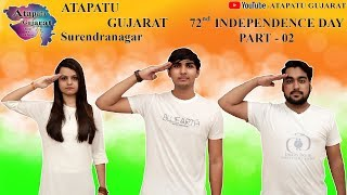 ATAPATU GUJARAT | 15th August 2018 | 72nd Independence Day | Part - 02