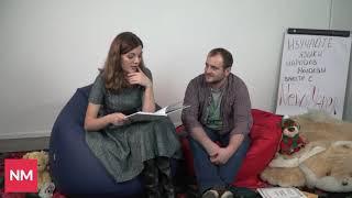 Изучаем болгарский язык вместе с NewsMaker