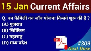 Next Dose #309   15 January 2019 Current Affairs   Daily Current Affairs   Current Affairs In Hindi
