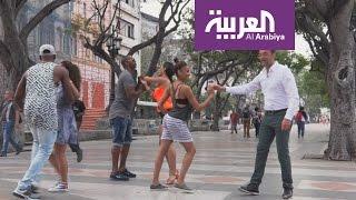 يمكن تعلم رقص السالسا في إحدى مدارس هافانا أثناء إقامتكم في كوبا