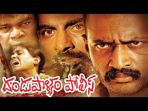 Dandupalyam Police Telugu Full Movie ||...