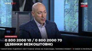 Гордон: Многие народные депутаты Украины – надменные, охреневшие и оторванные от реальности люди