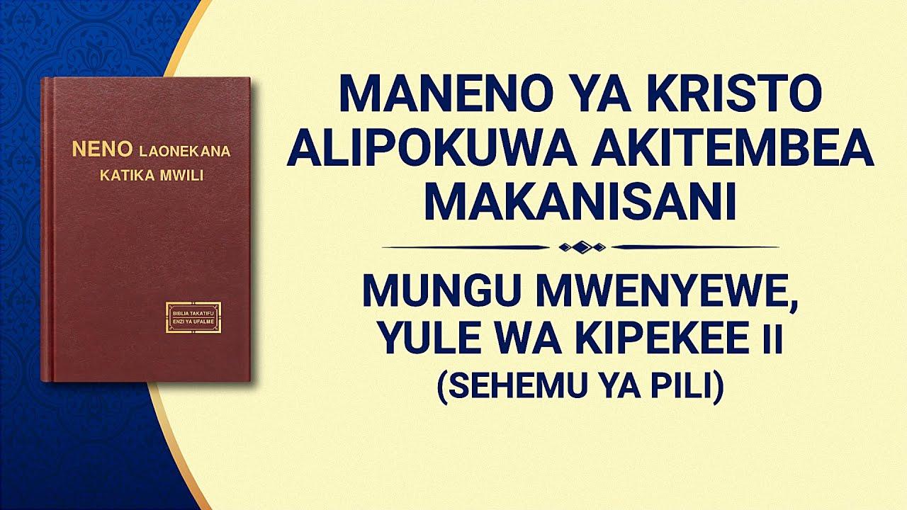 Usomaji wa Maneno ya Mwenyezi Mungu | Mungu Mwenyewe, Yule wa Kipekee II Tabia ya Haki ya Mungu (Sehemu ya Pili)