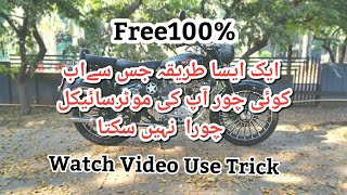 Make Anti Theft Device For Motorcycle At Home|How To Make Free Bike security.