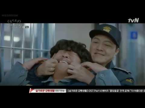 "Prison Playbook] ""Lieutenant Paeng!"" Errand Boy Funny /kissasian.ch/ -  YouTube"