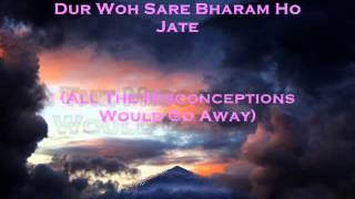 Dard Dilo Ke Kam Ho Jate Lyrics With English Translation Modified By A.R.