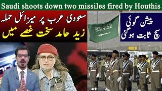 Zaid Hamid Exclusive Interview on Saudia , Mecca | Top Story