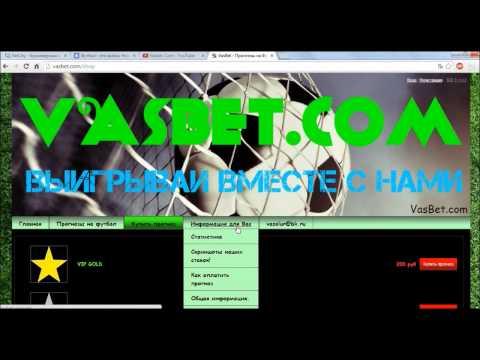 Прогноз на ЛаЛигу | Валенсия - Вильярреал | Поставил 15000 рублейиз YouTube · Длительность: 2 мин2 с