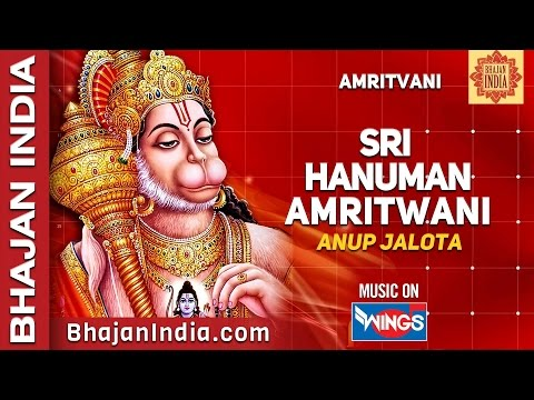 Shree Hanuman Amritwani-Jai Jai Shri Hanumate Namah - Hindi Devotional Songs