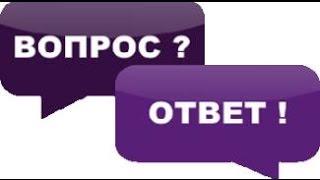 Сербия. Ответы на вопросы№ 16. Переезд,инсулин,язык,образование..