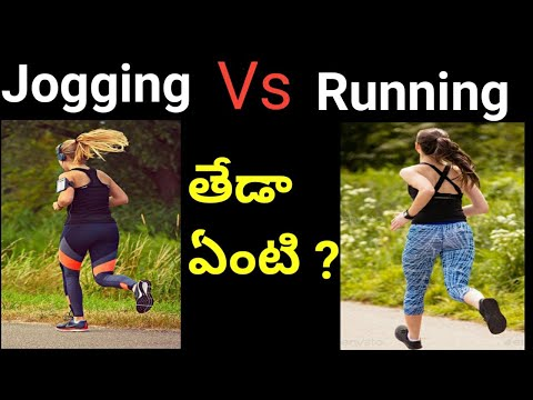 What is The Difference Between Jogging and Running|Jogging vs Running|jogging|Running Tips Mahesh