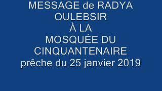 MESSAGE A LA  GRANDE MOSQUEE DE BRUXELLES