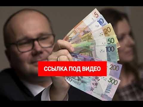 Деньги под расписку пермь