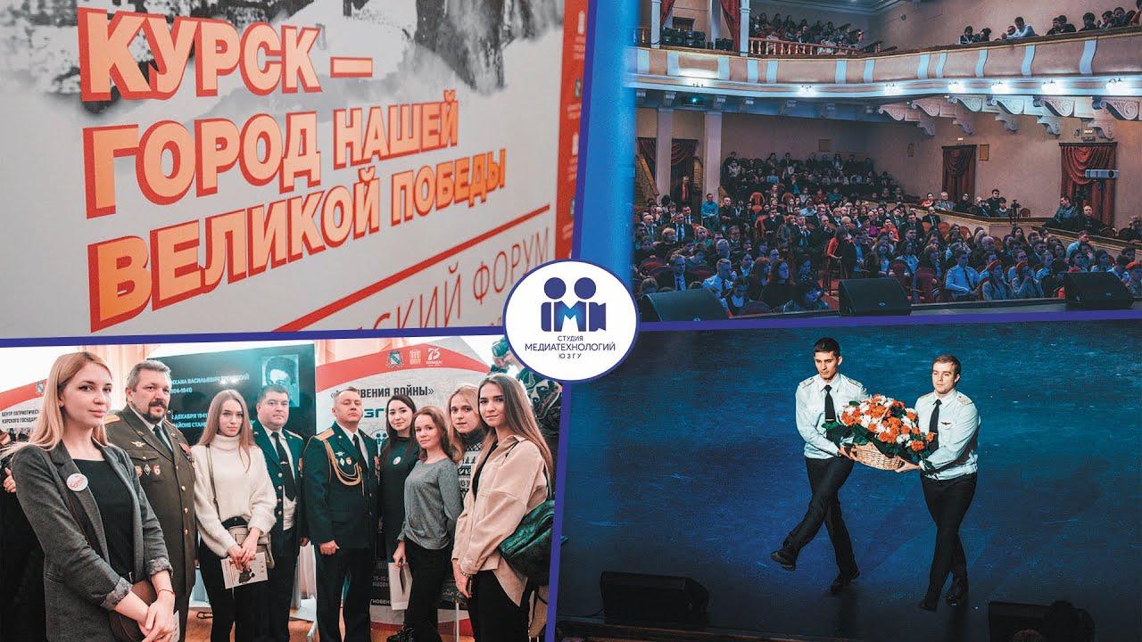 гей форум курск город