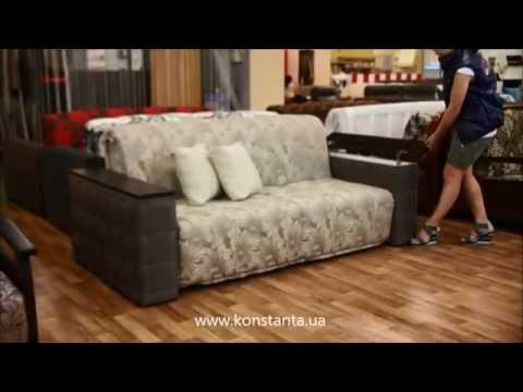 Интернет магазин мягкой мебели в украине< divani. Ua представляет диваны с механизмом трансформации аккордеон. Диваны аккордеоны отличаются от всех прочих механизмов простотой использования совместно с высоким качеством каркаса и действуют по типу гармошки. Что бы разложить диван,