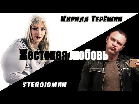 Руководству Общероссийского Народного Фронта - Написать