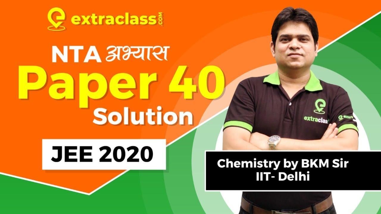 NTA Abhyas App Chemistry Paper 40 | JEE MAINS 2020 | NTA Mock Test 40 Solutions Analysis | BKM Sir