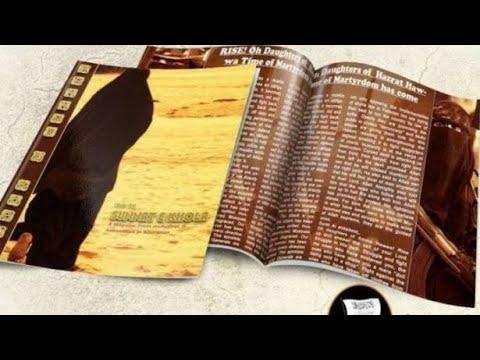 أخبار عالمية   #طالبان تطلق مجلة للنساء تدعوهن للقتال والتدرب على حمل السلاح  - 10:21-2017 / 8 / 11