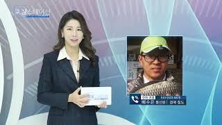 피싱스테이션 민물조황  2월10일