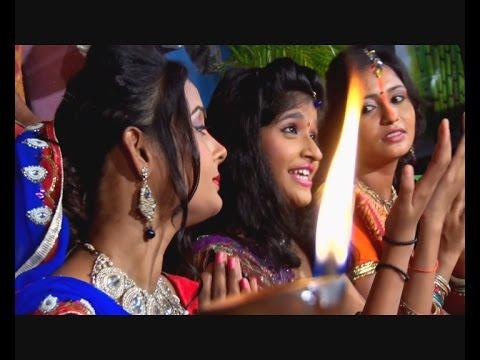 अंजली  भारद्वाज़ छठ गीत ।। केलवा  के  पात पे  ॥ छठ पूजा के गीत - bhojpuri bhakti song