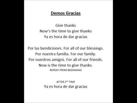 Demos Gracias Lyric Video